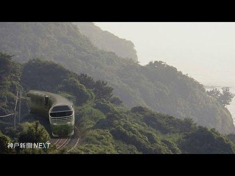 JR西の豪華寝台列車の車両イメージ