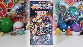 The SHINY Pokemon Booster Box!! Part 1 by Unlisted Leaf