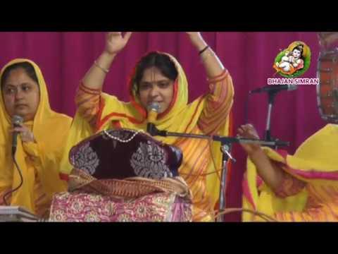 Poonam Didi New Bhajan || Tanu Ghoot ke Kaleje Naal Laleva ||  shyam Kirtan  || Bhajan Simran