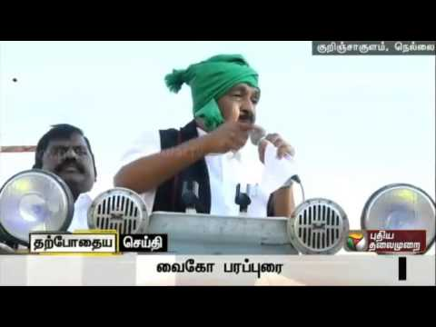 Vaiko-campaigning-at-Nellai
