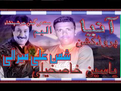 Video Tuhnja Ahyon Tuhnjo Dar Kean Chade Sain Weenda See  Shaman Ali Mirali New Eid Album 100 By Aaniya Hd download in MP3, 3GP, MP4, WEBM, AVI, FLV January 2017