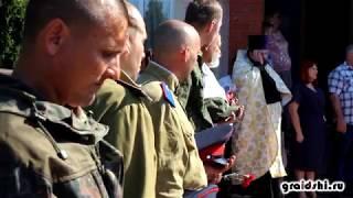 Открытие мемориальной доски протоиерею Петру Полякову