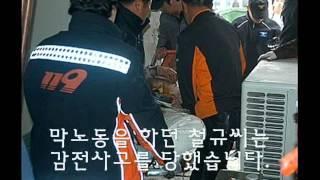 한국참사랑복지회 행복한동행(by 기브천사) YouTube video