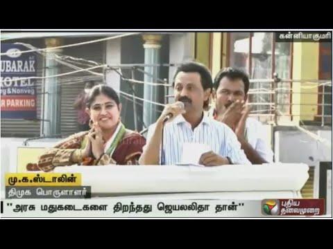 Jayalalithaa-introduced-government-run-alcohol-shops-Stalin