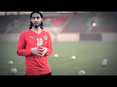 Gulf Air Footballer