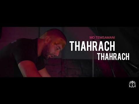 | MO TEMSAMANI 2017 -  THAHRACH THAHRACH  (PROD.BLEHOS)