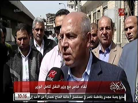 قناة mbc masr برنامج الحكاية وزير النقل يتفقد محطات مصر والجيزة وورش صيانة وعمرة الجرارات