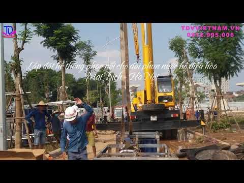 Hình ảnh thi công lắp đặt đài phun nước của công ty TDV Việt Nam