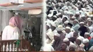 خطبة وصلاة الجمعة من المسجد الحرام بمكة المكرمة 13   12   1431 هـ الجزء 2