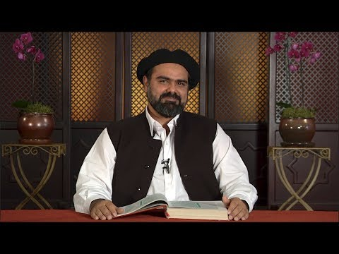 Mercy, Forgiveness & Salvation   Episode8: Mercy in Surah Al-Rahman