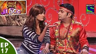 Comedy Circus Ka Jadoo - Episode 17 -The Relationship Special