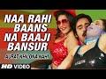 Video: Official : Naa Rahi Baans Na Baaji [ Hot Item Video ] Feat.Sexy Monalisa [ Aurat Khilona Nahi ]