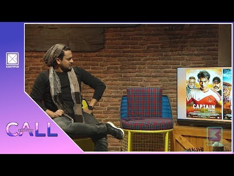 (How Do You Choose Which Movie To Watch? | Movies Monday | Call Kantipur - 10 December 2018 - Duration: 43 minutes.)