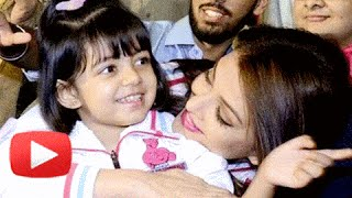 Baby Aaradhya Helps Aishwarya Rai Choose Her Cannes 2016 Dress
