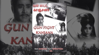 Gun Fight Kanjana (Full Movie) - Watch Free Full Length Tamil Movie Online