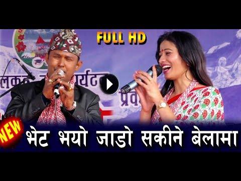 (LIVE DOHORI ''धेरै पछी यो जाडोमा परीछौ फेलामा'' Tek Chhetri & Tulasa Chhetri || बबाल दोहोरी - Duration: 10 minutes.)
