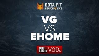 Vici Gaming vs EHOME, Dota Pit Season 5, game 2 [LightOfHeaveN, Inmate]