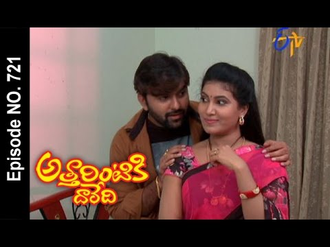 Attarintiki Daredi |27th February 2017 | Full Episode No 721
