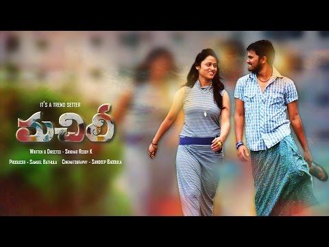 Machili Video Song || Demo Film || By Srikhar Reddy K