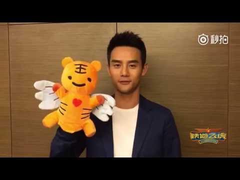 Railroad Tigers Movie [电影铁道飞虎] - Wang Kai VCR [English Subtitles]