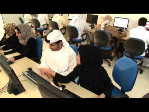 Al Ghurair University (VIDEO)