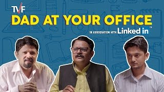 Video Dad At Your Office MP3, 3GP, MP4, WEBM, AVI, FLV Maret 2018
