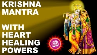 TRANSCENDENTAL KRISHNA MANTRA BHAJAN : BRING KRISHNA TO YOUR HEART : AMAZING HEART HEALING POWERS