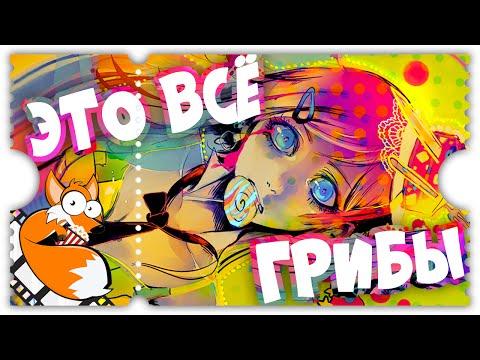 Ibb & Obb - Игра головоломка - Ржач!