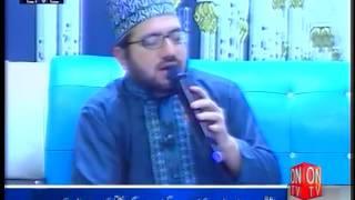 noor e ramadan 1st sehri transmission on ON TV part 1