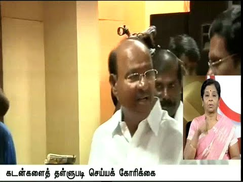 Ramadoss-urges-govt-to-stop-farmers-suicides-in-Tamil-Nadu