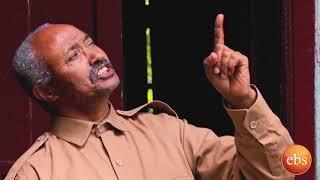 የእንቁጣጣሽ ዶሮ በሃምሳ አለቃ ገብሩ ቤት አስቂ ድራማ/EBS Special Show Hamsa Aleka Geberu Funny Video
