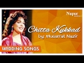 Chitta Kukkad | Musarrat Nazir | Folk Punjabi Wedding Songs | Nupur Audio