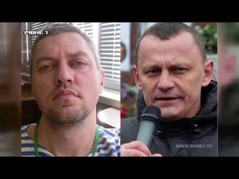 """Народні депутати від """"Радикальної партії"""" борються за українських політв'язнів [ВІДЕО]"""