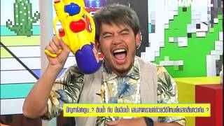 DJ Hey Time 14 April 2014 - Thai Music