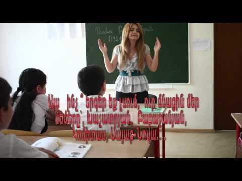 Dasaran.am Այսպես կարող եմ միայն ես...Պարի լեզուն (видео)