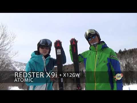 ATOMIC X9i + X12GW
