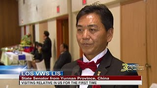 los-vws-lis-state-senator-from-yunnan-province-visits-relative-in-the-us
