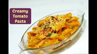 In this Creamy Tomato Pasta Recipe I have shown step by step process. This Creamy Tomato Pasta Recipe is very easy to follow. Pasta in tomato sauce (Red Sauce Pasta) is generally a simple dish but comes in many varieties due to its versatility.  Creamy tomato Pasta is part of Italian cuisine, this recipe (Indian Style Pasta in tomato and white sauce) is fusion of Italian and Indian cuisines. This Cheese Tomato Pasta is very easy to make and favourite of every kid.ये पास्ता बनने की विधी बहुत ही आसन हैPreparation time-45 minutesServing-2Ingredients:Pasta-100 gm(approx.)Garlic(chopped)-4Onion(chopped)-1/2Yellow pepper(chopped)-1/3Green pepper(chopped)-1/3Red pepper(chopped)-1/3Carrot(chopped)-1/4Cheese(optional)Black pepper-1/3 tspOregano-1/3 tspMixed herbs-1/3 tspChilli flakes-1/2 tspTomato puree-1/2 cupCooking oil (olive oil) -1 tbspButter-2 tbspAll purpose flour(maida)-1.5 tbspMilk-250 to 300 mlFor written recipe:Website-  http://kabitaskitchen.com/Blog- http://kabitaskitchen.blogspot.in/ Twitter - http://twitter.com/kabitaskitchenFacebook - https://www.facebook.com/kabitaskitchenMusic by Kevin MacLeod; Source- http://incompetech.com/Licensed under Creative Commons: By Attribution 3.0
