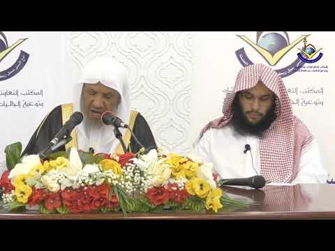 أحكام الحج | لفضيلة الشيخ أ.د.عبدالله الطيار