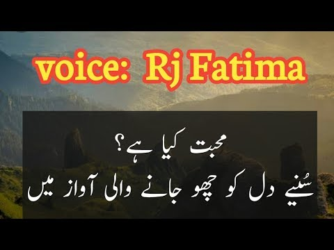 Quotes about friendship - Mohabbat kya hai  What Is Love  Pyaar  Ishq  Friendship  Heart Touching Video by Rj Fatima