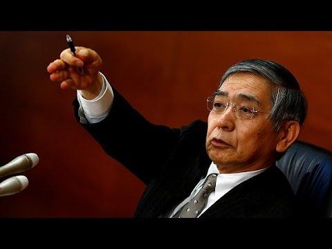 Ιαπωνία: σοκ στην χρηματαγορά μετά την απόφαση της Κεντρικής Τράπεζας – economy