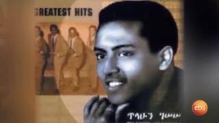 Tezitachen on EBS : Firew Hailu & Dawit Firew