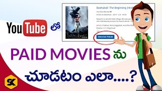 How to watch paid movies in Youtube  Latest Telugu Movies In Telugu By Sai KrishnaSimilar Questions:how to watch telugu movies onlineHow to watch latest telugu movies 2017 full length movies Download free online telugu moviesHow to watch Latest telugu movies online  How to Download New Telugu Movies Online  Free MoviesHow to Download Telugu Movies Online in Mobile