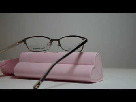 Stylish Juicy Couture Splendid Eyeglasses 0003 51mm