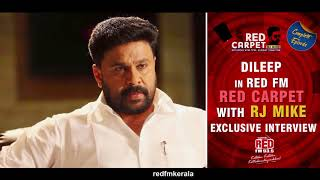 Video 'സംഭവ'ബഹുലമായ ഒരു വർഷത്തിന് ശേഷം ദിലീപ് മനസ്സ് തുറക്കുന്നു | Dileep Exclusive !! | Red FM Red Carpet MP3, 3GP, MP4, WEBM, AVI, FLV April 2018