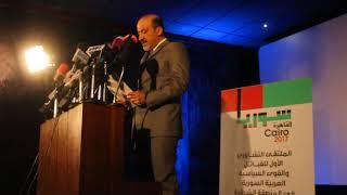 """بالفيديو .. """"الجربا"""":  سوريا لن تدخل في متاهات لعبة الأمم"""