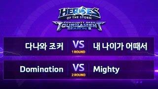 HCOT 시즌2 8강 리그 2주차 2경기