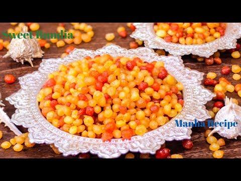 লকডাউনে হোটেল স্টাইলে ঘরে বানিয়ে নিন বুন্দিয়া রেসিপি | বুন্দি | বুরিন্দা রেসিপি || Borinda Recipe