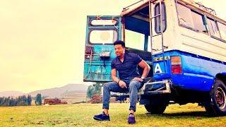Video Wendi Mak - Bewyiyit | በውይይት - New Ethiopian Music 2018 (Official Video) MP3, 3GP, MP4, WEBM, AVI, FLV September 2018