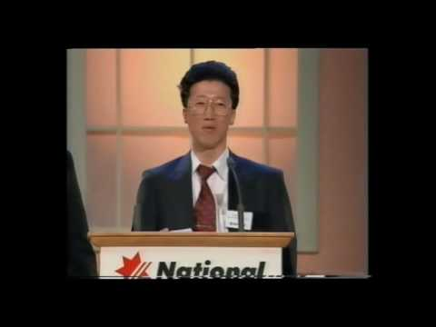 1996 Ethnic Business Awards Winner – Non Manufacturing Category – Johnson Wang – Edge Technology